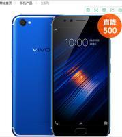VIVO X9S 全网通 4GB+64GB